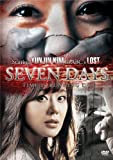 Seven Days [Import]