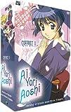 Ai Yori Aoshi - Edition DVD Slim VOSTFR  Partie 1 [Édition Slim VOST]