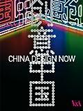China Design Now
