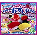 Kracie Popin' Cookin' DIY S��igkeiten Set Sushi Japan