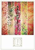 おいしい葡萄の旅ライブ -at DOME&日本武道館- (Blu-ray通常盤)