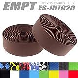 EMPT(イーエムピーティー) EVA ロード用 バーテープ ES-JHT020 クッション製に優れたEVA製バーテープ ロード ピスト ドロップハンドルバーテープ ※エンドキャップ、エンドテープ付属 (茶(ブラウン))