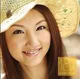 18才 [Single, Maxi] / 奥田しおり (CD - 2010)