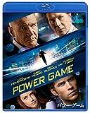 パワー・ゲーム [Blu-ray]
