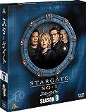 スターゲイト SG-1 シーズン9 (SEASONSコンパクト・ボックス) [DVD]