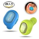 QY26 ワイヤレスBluetooth イヤホン 片耳 イヤホン ワンボタン設計 長時間連続再生 Bluetooth 4.1 ステルスイヤホン ミニサイズ 防汗防水 軽量 ブラック内蔵 高音質 音楽通話Bluetooth イヤホン (青+緑)