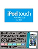 iPod touch Perfect Manual for iOS 6