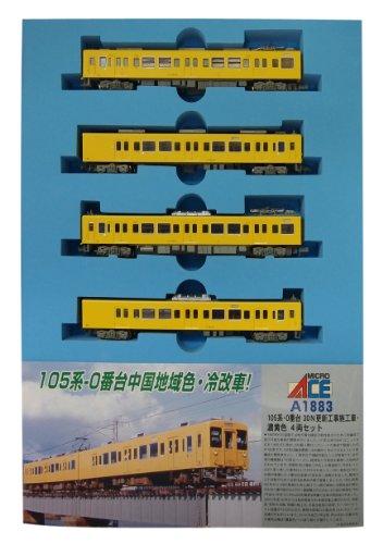 Nゲージ A1883 105系・0番台 30N更新工事施工車・濃黄色 4両セット
