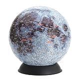 3D球体パズル 240ピース 月球儀ーTHE MOON- 2024-113