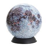 3D球体パズル 240ピース 月球儀 -THE MOON-【光るパズル】 (直径約15.2cm)