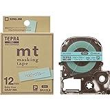 キングジム テープカートリッジ テプラPRO マスキングテープ mt 12mm ベビーブルー SPJ12LB