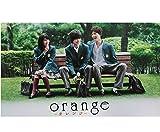 【映画 orange】orange 映画パンフレット【orange写真付き】