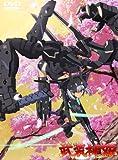 武装神姫 2 (初回限定特典:1/1スケール特製タペストリー&武装神姫フェス(夜の部)チケット先行申込抽選券ほか付き) [DVD]