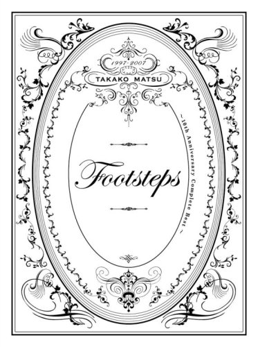 footsteps~10th Anniversary Complete Best~(完全生産限定盤)(DVD付)