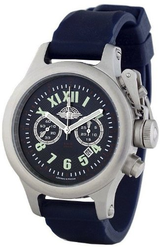 Moscow Classic Navigator MC3133/02931099 Men's Crown Protection