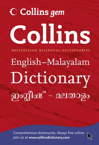 Collins Gem English-Malayalam