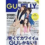 GU × JELLY BOOK