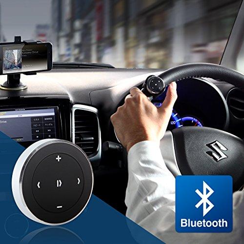 クルマのハンドルから手を離さずにiPhoneのミュージックプレーヤーが操作できるBluetoothマルチメディアリモコン(SP-01M)