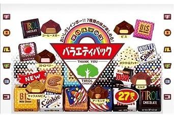 Assorted Tirol Chocolate Pack Japan Chirol Choco Candy 27 Pcs