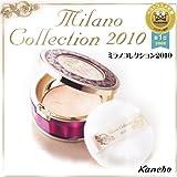 送料無料!カネボウ ミラノコレクション2010 祝福の天使