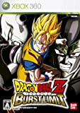 Dragon Ball Z: Burst Limit [Japan Import]