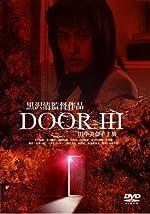 DOOR III [DVD]