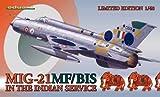 1/48  ミグ MiG-21 MF/Bis フィッシュベット <インド空軍>