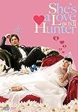 彼女がラブハンター DVD-BOX II