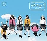 So long! 【多売特典生写真なし】(初回盤 TYPE-A DVD付)