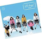 So long !【多売特典生写真なし】(初回限定盤)(TYPE-A)(DVD付)