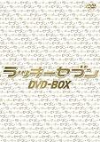 ラッキーセブン DVD-BOX