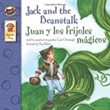 Jack and the Beanstalk/Juan y Los Frijoles Magicos (Keepsake Stories - Dual Language)