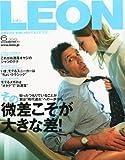 LEON (レオン) 2012年 06月号 [雑誌]