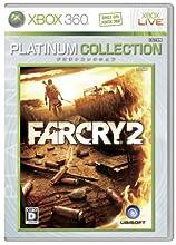 ファー クライ2 Xbox 360 プラチナコレクション