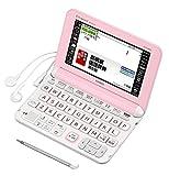 【Amazon.co.jp限定】カシオ 電子辞書 エクスワード 高校生モデル XD-K4805PK ピンク
