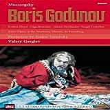 Mussorgsky, Modest - Boris Godunow (Kirov Opera) [2 DVDs] title=