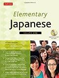 Elementary Japanese Vol 1 (Tuttle Language Library)