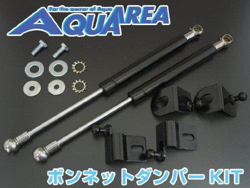 トヨタ アクア専用 ボンネットダンパー -AQUAREA-