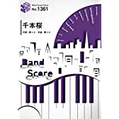 バンドピース1361 千本桜 by 黒うさP feat.初音ミク (Band Score Piece)