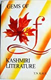 img - for Gems of Kashmiri Literature book / textbook / text book