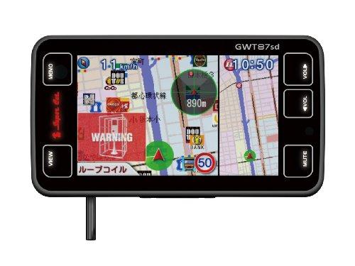 ユピテル(YUPITERU) スーパーキャット超高感度GPSアンテナ搭載セパレート型レーダー探知機 GWT87sd