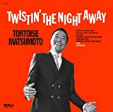 TWISTIN' THE NIGHT AWAYの画像