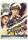 Destination Tokyo [1943]