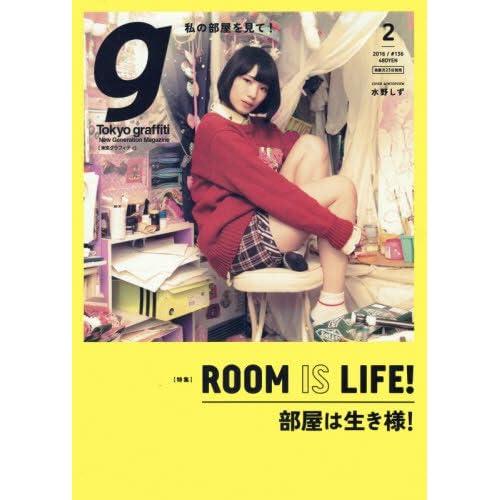 Tokyo graffiti(トウキョウグラフィティ) 2016年 02 月号 [雑誌]