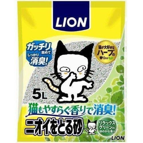 ライオン(LION) ペットキレイ ニオイをとる砂 リラックスグリーンの香り 5L 1347200