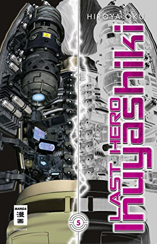 Last-Hero-Inuyashiki-05