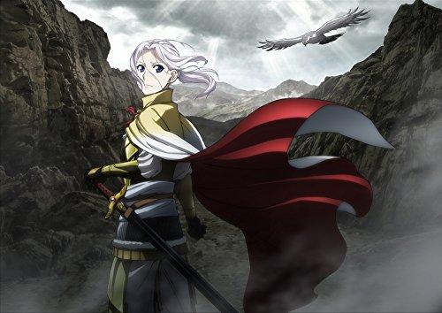 アルスラーン戦記 風塵乱舞 第1巻 (初回限定生産) [DVD]