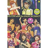2005年夏 W&Berryz工房コンサートツアー「HIGH SCORE!」 [DVD]