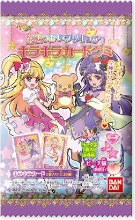 魔法つかいプリキュア!キラキラカードグミ 20個入 食玩・キャンデー (魔法つかいプリキュア!)