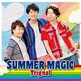 Trignal「SUMMER MAGIC (豪華盤)(DVD付)」